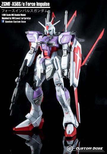 Force impulse Gundam