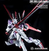 Force impulse Gundam
