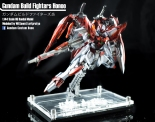 Wing Honoo custom