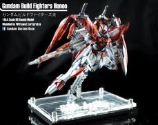 Wing Honoo custom